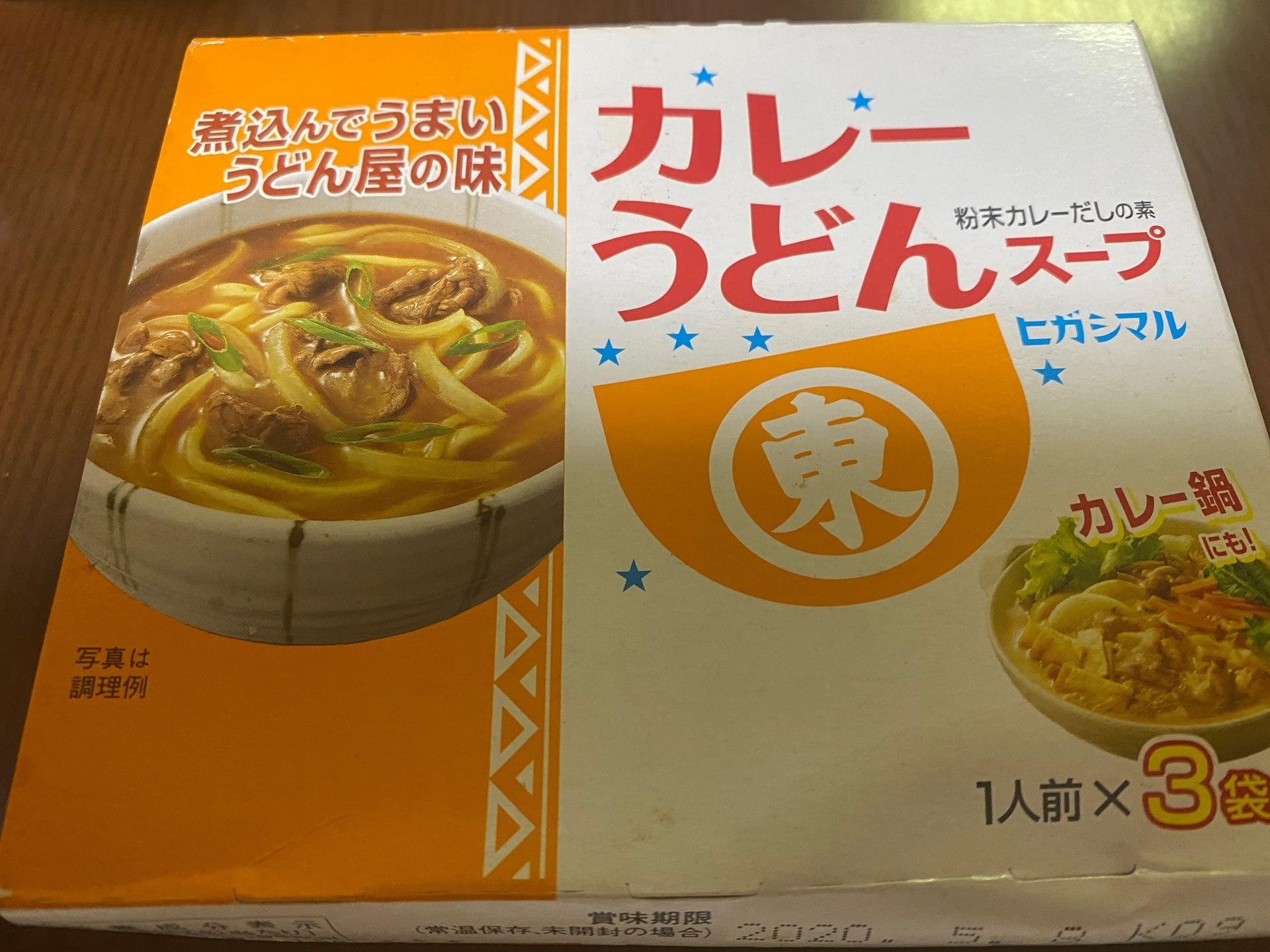 レシピ うどん スープ
