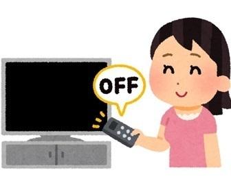 tv-switch-off.jpg